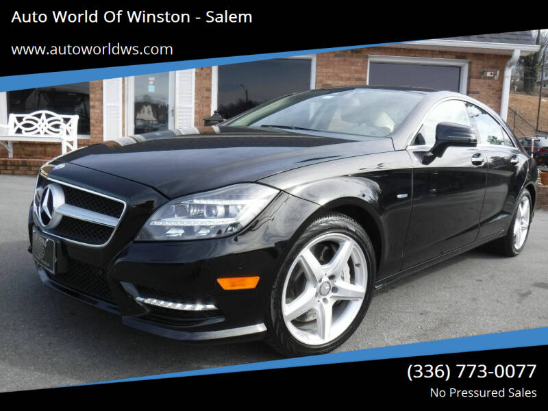 2012 Mercedes-Benz CLS for sale at Auto World Of Winston - Salem in Winston Salem NC