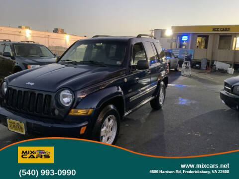 2006 Jeep Liberty for sale at Mix Cars in Fredericksburg VA