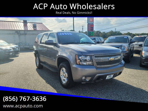 2008 Chevrolet Tahoe for sale at ACP Auto Wholesalers in Berlin NJ
