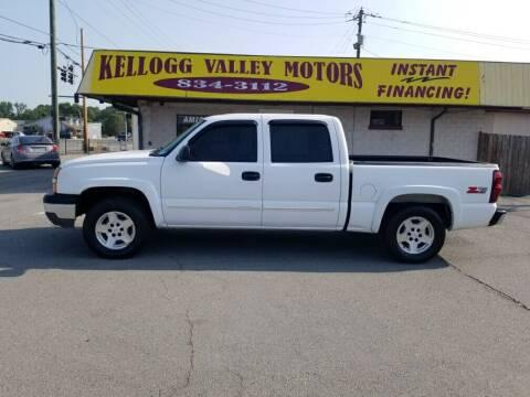 2005 Chevrolet Silverado 1500 for sale at Kellogg Valley Motors in Gravel Ridge AR