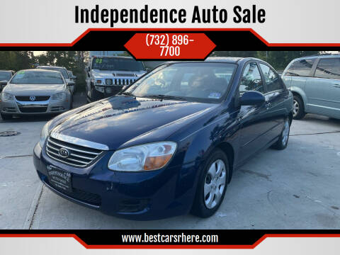 2008 Kia Spectra for sale at Independence Auto Sale in Bordentown NJ