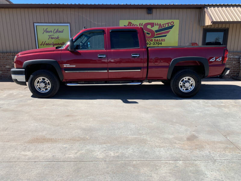 2007 Chevrolet Silverado 2500HD Classic for sale at BIG 'S' AUTO & TRACTOR SALES in Blanchard OK