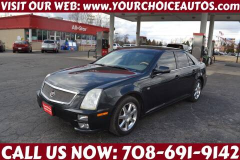 2005 Cadillac STS for sale at Your Choice Autos - Crestwood in Crestwood IL