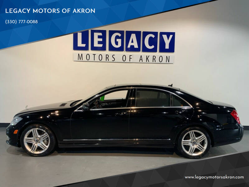 2013 Mercedes-Benz S-Class for sale at LEGACY MOTORS OF AKRON in Akron OH