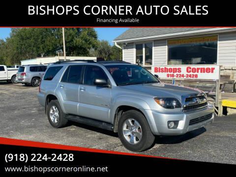 2008 Toyota 4Runner for sale at BISHOPS CORNER AUTO SALES in Sapulpa OK
