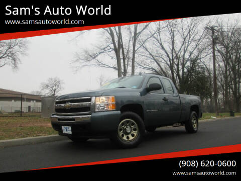 2009 Chevrolet Silverado 1500 for sale at Sam's Auto World in Roselle NJ