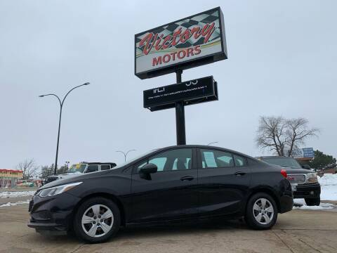 2017 Chevrolet Cruze for sale at Victory Motors in Waterloo IA
