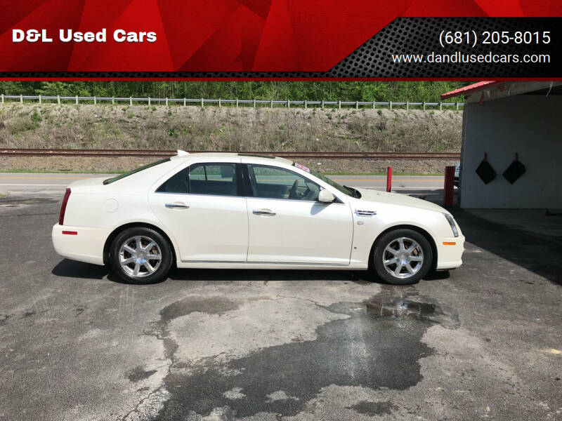 2009 Cadillac STS for sale in Charleston, WV