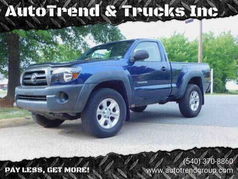 2005 Toyota Tacoma for sale at AutoTrend & Trucks Inc in Fredericksburg VA