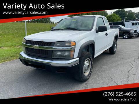 2008 Chevrolet Colorado for sale at Variety Auto Sales in Abingdon VA