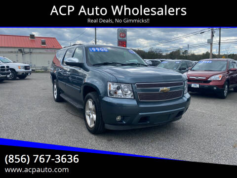 2008 Chevrolet Suburban for sale at ACP Auto Wholesalers in Berlin NJ