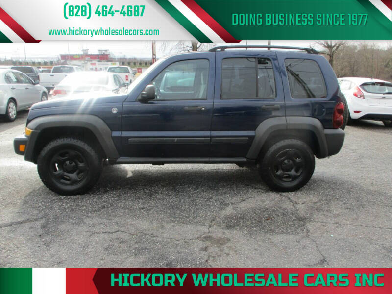 2006 Jeep Liberty for sale at Hickory Wholesale Cars Inc in Newton NC