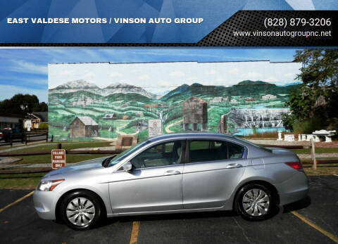 2009 Honda Accord for sale at EAST VALDESE MOTORS / VINSON AUTO GROUP in Valdese NC