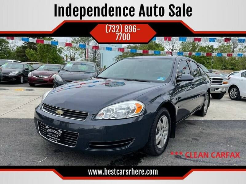 2008 Chevrolet Impala for sale at Independence Auto Sale in Bordentown NJ