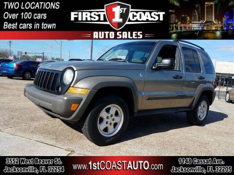 2007 Jeep Liberty for sale at 1st Coast Auto -Cassat Avenue in Jacksonville FL
