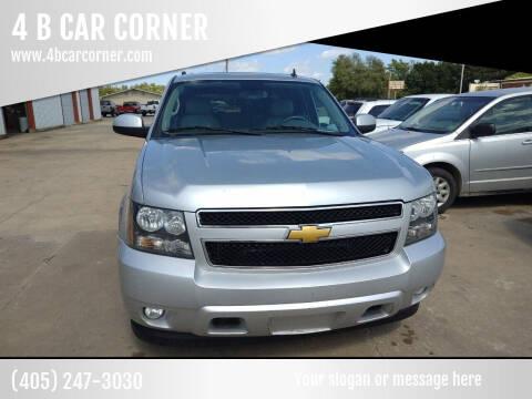 2012 Chevrolet Suburban for sale at 4 B CAR CORNER in Anadarko OK