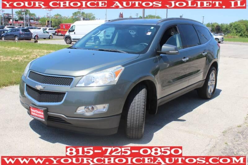 2011 Chevrolet Traverse for sale at Your Choice Autos - Joliet in Joliet IL