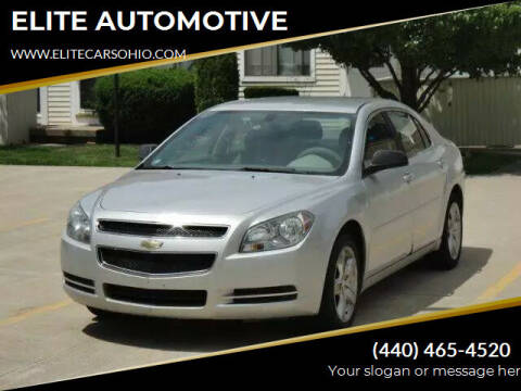 2009 Chevrolet Malibu for sale at ELITE CARS OHIO LLC in Solon OH