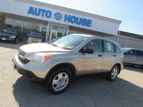 2007 Honda CR-V for sale at Auto House Motors in Downers Grove IL