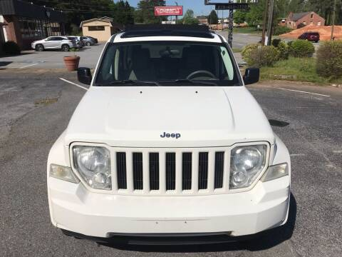 2008 Jeep Liberty for sale at ATLANTA AUTO WAY in Duluth GA
