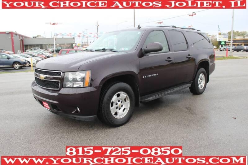 2009 Chevrolet Suburban for sale at Your Choice Autos - Joliet in Joliet IL