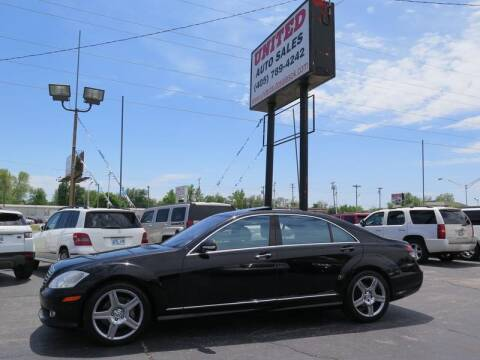 2008 Mercedes-Benz S-Class for sale at United Auto Sales in Oklahoma City OK