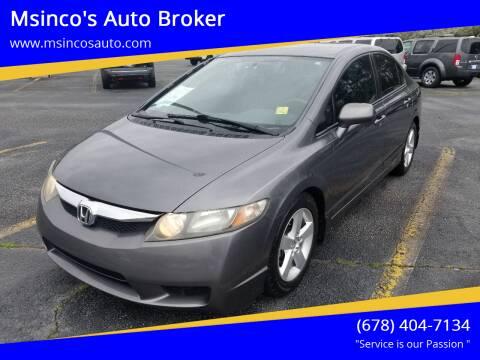 2010 Honda Civic for sale at Msinco's Auto Broker in Snellville GA