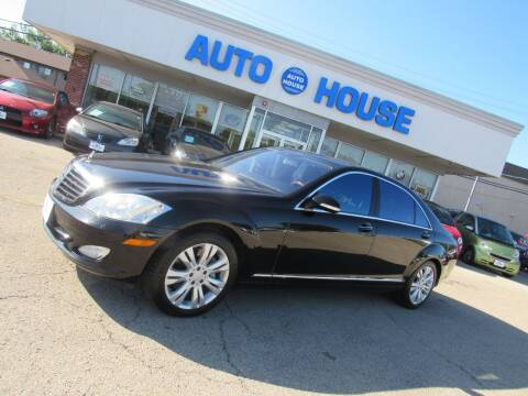 2009 Mercedes-Benz S-Class for sale at Auto House Motors in Downers Grove IL