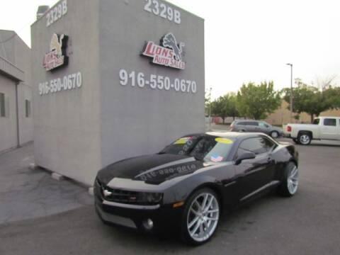 2011 Chevrolet Camaro for sale at LIONS AUTO SALES in Sacramento CA