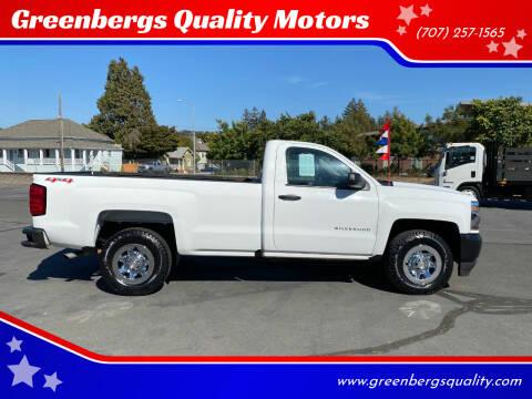 2016 Chevrolet Silverado 1500 for sale at Greenbergs Quality Motors in Napa CA