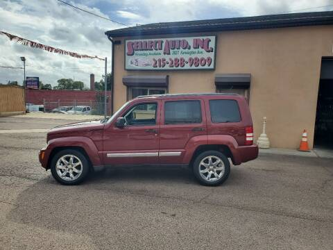 2008 Jeep Liberty for sale at SELLECT AUTO INC in Philadelphia PA