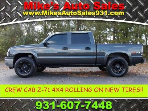 2005 Chevrolet Silverado 1500 for sale at Mike's Auto Sales in Shelbyville TN