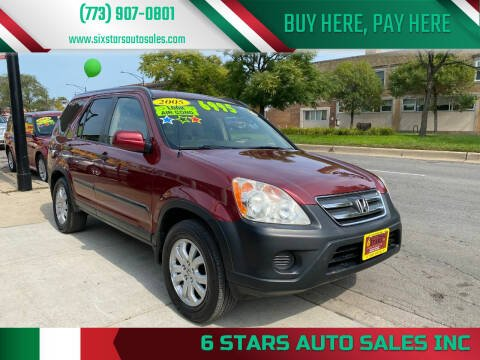 2005 Honda CR-V for sale at 6 STARS AUTO SALES INC in Chicago IL