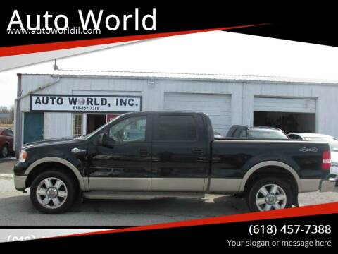 2008 Ford F-150 for sale at Auto World in Carbondale IL