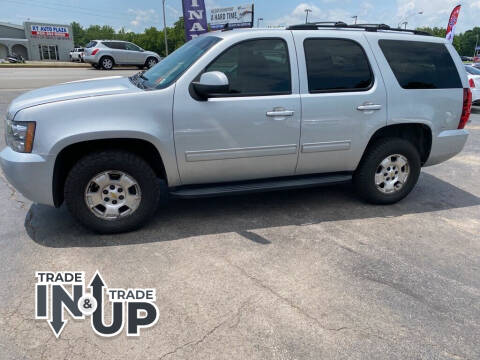 2012 Chevrolet Tahoe for sale at Rayyan Auto Mall in Lexington KY