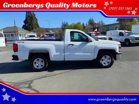 2015 Chevrolet Silverado 1500 for sale at Greenbergs Quality Motors in Napa CA