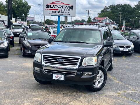 2007 Ford Explorer for sale at Supreme Auto Sales in Chesapeake VA