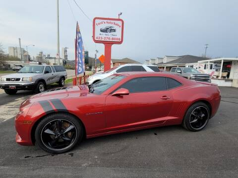 2014 Chevrolet Camaro for sale at Ford's Auto Sales in Kingsport TN