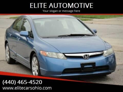 2006 Honda Civic for sale at ELITE CARS OHIO LLC in Solon OH