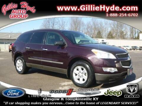 2010 Chevrolet Traverse for sale at Gillie Hyde Auto Group in Glasgow KY