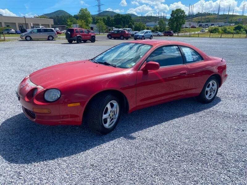 1995 Toyota Celica for sale in Cloverdale, VA