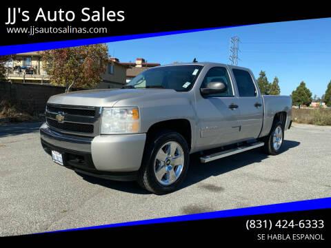 2007 Chevrolet Silverado 1500 for sale at JJ's Auto Sales in Salinas CA