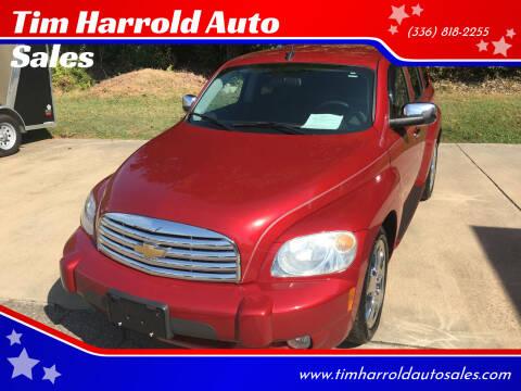 2011 Chevrolet HHR for sale at Tim Harrold Auto Sales in Wilkesboro NC