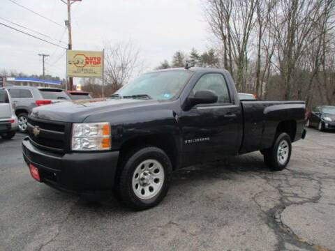 2007 Chevrolet Silverado 1500 Classic for sale at AUTO STOP INC. in Pelham NH