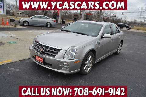 2008 Cadillac STS for sale at Your Choice Autos - Crestwood in Crestwood IL