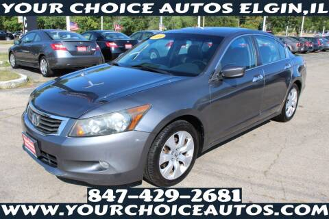 2009 Honda Accord for sale at Your Choice Autos - Elgin in Elgin IL