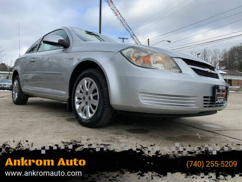 2010 Chevrolet Cobalt for sale at Ankrom Auto in Cambridge OH