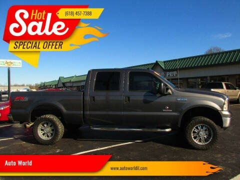 2005 Ford F-250 Super Duty for sale at Auto World in Carbondale IL