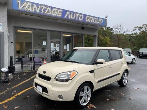 2011 Kia Soul for sale at Vantage Auto Group in Brick NJ