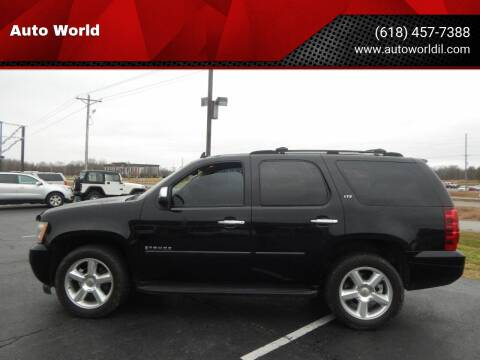 2007 Chevrolet Tahoe for sale at Auto World in Carbondale IL